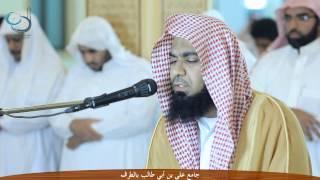 القارئ l محمد حمزة  l جامع على بن أبي طالب بالطرف