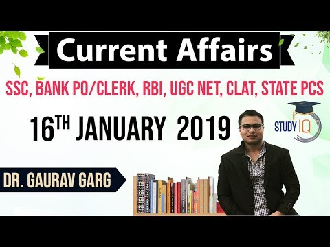 Xxx Mp4 January 2019 Current Affairs In English 16 January 2019 SSC CGL CHSL IBPS PO RBI State PCS SBI 3gp Sex