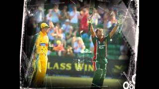 Bangladesh Cricket  Photos ( with background music