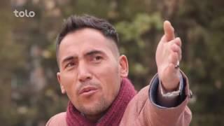Shabake Khanda - Season 2 - Ep.48 - Car Washing
