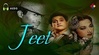 Kam Karo Bhai | Jeet 1949 | Suraiya,Geeta Dutt,Vinod