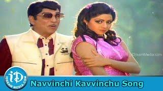 Muddula Mogudu Movie Songs - Navvinchi Kavvinchu Song - Saluri Rajeswara Rao Songs