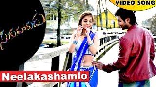 Neelakashamlo Video Song || Sukumarudu Movie Full Video Songs || Aadi, Nisha Aggarwal