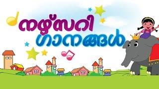Top 10 Malayalam Rhymes | Nursery Rhymes Collection vol 2
