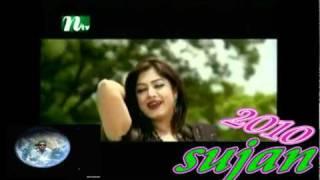 bangla new  song poja poti