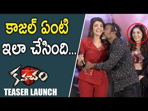 Xxx Mp4 Chota K Naidu Kiss Kajal Aggarwal At Kavacham Teaser Launch Bellamkonda Sreenivas NTV ENT 3gp Sex