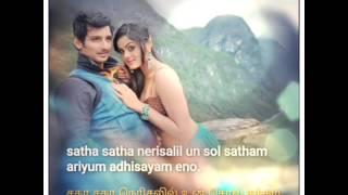 whatsapp cut songs status tamil