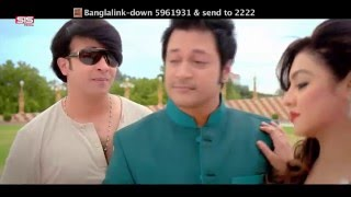 Purnodoirgho Prem Kahini2 only Shakib Khan শুধুমাত্র বিনোদনের জন্য   চাকিব ভাই