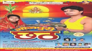 Aage Bilaiya Pichhe Chathi Mai