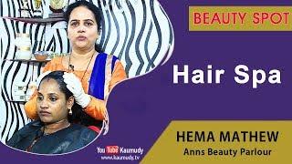 Advanced Spa | Hema Mathew | Beauty Spot | Ladies Hour | Kaumudy TV