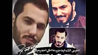 نور الزين نام واشبع نوم