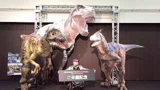 DINO SAFARI 恐竜ライブ ディノサファリ ティラノサウルス VS トリケラトプス
