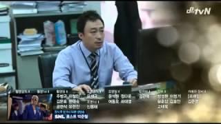 [PREVIEW] 141018 Kang Sora - Misaeng EP.3