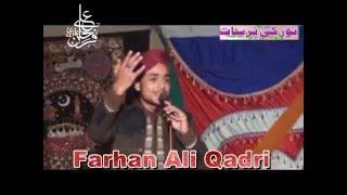 Noori Mukhra Te Zulfa'an ne Kaliyan-Farhan Ali Qadri latest in Multan