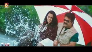 Angry Babies in Love Malayalam Movie Song | #MeleChellode #AnoopMenon #Bhavana #AmritaOnlineMovies