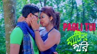 Pagli Tui (Video Song) | Symon | Pori Moni | Saimon Tarique | Matir  Pori Bangla Movei 2015