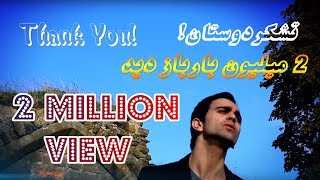 Ramin Fazli - new song Ba Mesle Ghuncha Song Official HD Music Video 2013