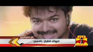VIJAY Spots No.1 in