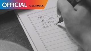 김광석 (Kim Kwang Seok) -  너에게 (With 로이킴 (Roy Kim)) (Teaser)