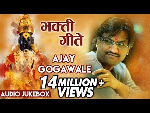 Xxx Mp4 Top 4 Devotional Songs By Ajay Gogawale भक्ती गीते Ajay Atul Marathi Songs Audio Jukebox 3gp Sex
