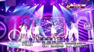 《Mickey Mouse Club》SMROOKIES GIRLS - 紫色の香り (Violet fragrance)(日本語訳歌詞)(Japanese Lyrics)