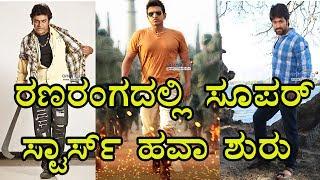 Santhosh Ananddram Next Project 'Ranaranga'    Filmibeat Kannada