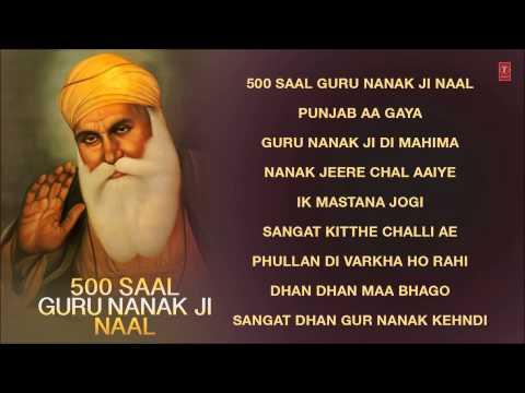 Guru Nanak Ji Bhajans, 500 Saal Guru Nank Ji Naal Full Audio Songs Juke Box