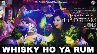 Whiskey ho ya Rum (Full Video Song) | The Dream Job | Mika Singh | Movie on Bankers Life