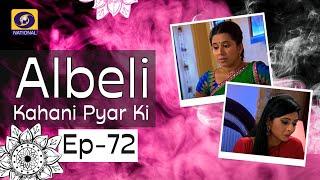 Albeli... Kahani Pyar Ki - Ep #72