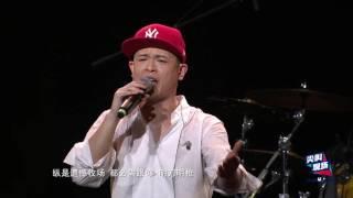 """香港音乐才子【侧田】""""SUPER LIVE""""演唱会-《kong》"""