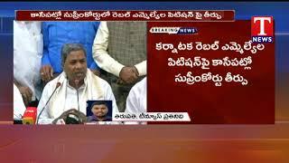 Karnataka Crisis Live Updates: SC To Deliver Verdict On Rebel MLAs Today | TNews Telugu
