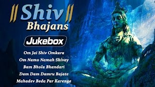 Top 10 Shiv Bhajans | Shiv Aarti | MahaShivratri Celebration Spl