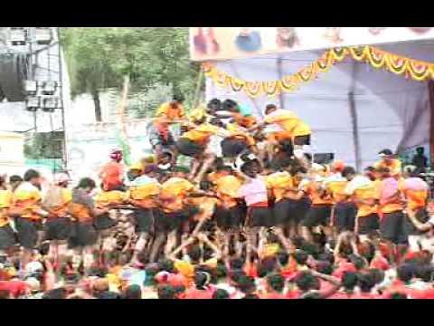 Bal Mitra Mandal (Dahisar) Dahi Kala Pathak 2009