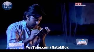 Bangla natok song