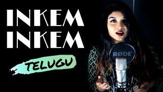 INKEM INKEM Female Cover Song | Telugu Song With Hindi/English Lyrics | Srushti Barlewar
