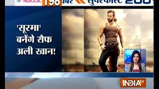 Top Entertainment News | 21st August, 2017 - India TV