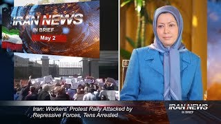 Iran news in brief, May 2, 2019