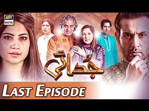 Judai Last Episode  - 21st September 2016 - ARY Digital Drama