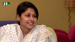 Bangla Natok Houseful l Mithila, Mosharof Karim, Hasan Masud  l Episode 03 I Drama & Telefilm