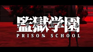 Prison School Trailer