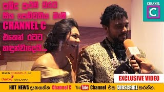 Pubudu for the first introduce her girlfriend to the country on channel c