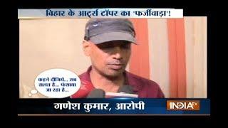 Bihar Intermediate topper Ganesh Kumar held for age fraud