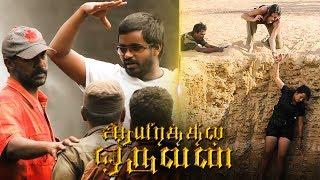 Unknown Stories of Aayirathil Oruvan & Mayakkam Enna | DOP Ramji Reveals | SS 4