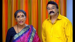 Bhramanam I Episode 25 - 16 March 2018 I Mazhavil Manorama
