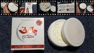 Chandni Whitening Cream Review, Uses, Ingredients, Price, Side Effects | Skin Whitening For Face