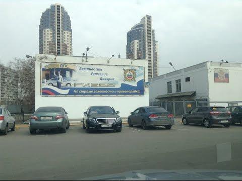 ОБ ДПС СЗАО г. Москвы: