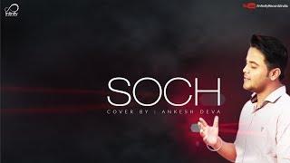 Soch - Hardy Sandhu | Cover By Ankesh Deva | Music-CharanPreet | ©Infinity Records | 2017
