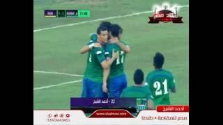 أحمد الشيخ يسجل هدف مصر للمقاصة الثاني في مرمى طنطا - الجولة 1