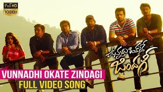 Vunnadhi Okate Zindagi Title Song Full HD Video || VOZ Movie Songs | Ram | Anupama | Lavanya