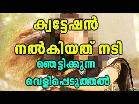 Xxx Mp4 Actress Abduction Bhagyalakshmi Reveals The Involvement Of An Actress Filmibeat Malayalam 3gp Sex